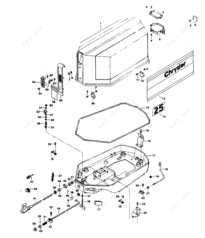 Chrysler 25 1981  Engine Cover And Support Plate